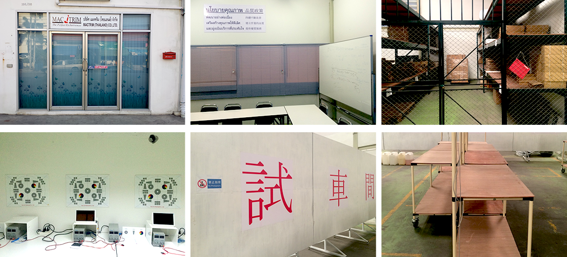 mac_thailand office